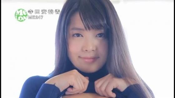 寺田安裕香 これが彼女のあゆむ道の巨尻食い込みキャプ 画像53枚 34