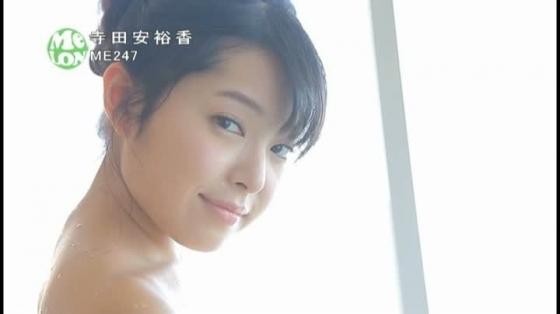 寺田安裕香 これが彼女のあゆむ道の巨尻食い込みキャプ 画像53枚 43