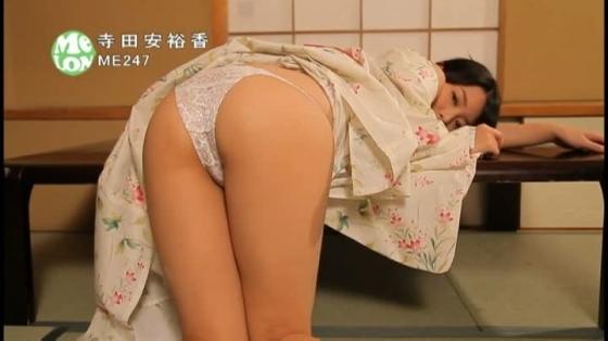 寺田安裕香 これが彼女のあゆむ道の巨尻食い込みキャプ 画像53枚 45
