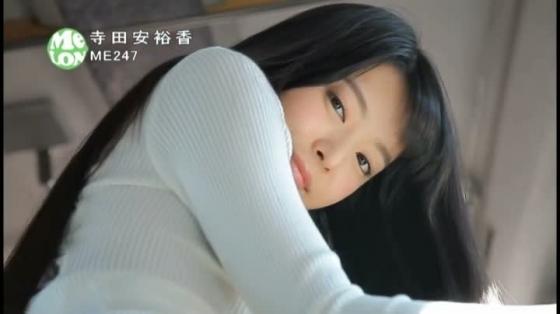 寺田安裕香 これが彼女のあゆむ道の巨尻食い込みキャプ 画像53枚 50