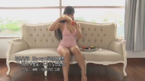 永井里菜 ぷるりな日記☆のEカップ美乳&股間食い込みキャプ 画像43枚 12