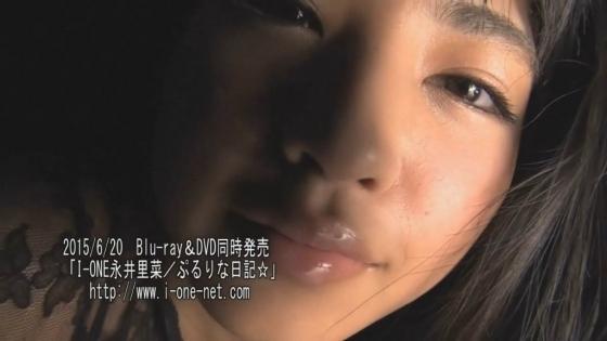 永井里菜 ぷるりな日記☆のEカップ美乳&股間食い込みキャプ 画像43枚 41