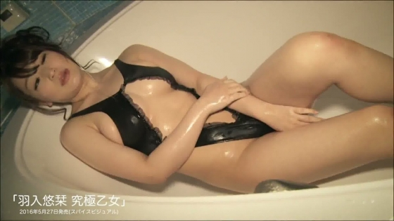 羽入悠栞 究極乙女のGカップ爆乳谷間キャプ 画像36枚 26