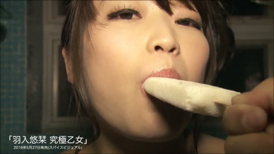 羽入悠栞 究極乙女のGカップ爆乳谷間キャプ 画像36枚 29