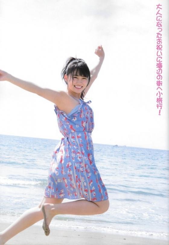 小嶋真子 FLASHスペシャルの最新Bカップ水着グラビア 画像26枚 4