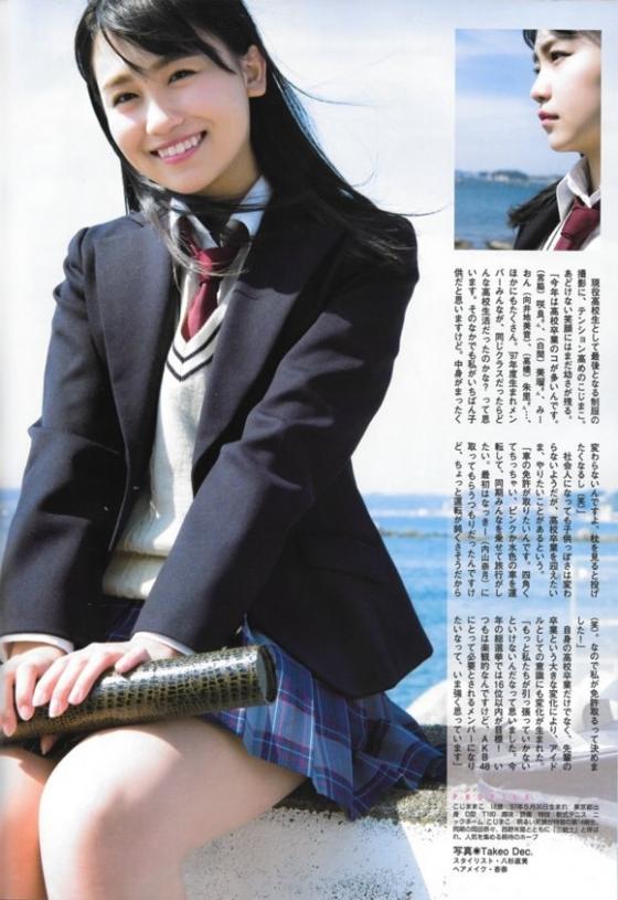 小嶋真子 FLASHスペシャルの最新Bカップ水着グラビア 画像26枚 7