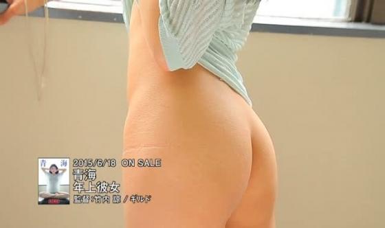 青海 年上彼女のセミヌードお尻の割れ目キャプ 画像68枚 48