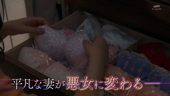 栗山千明 ドラマ不機嫌な果実のセミヌードキャプ 画像30枚 29