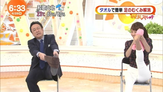 岡副麻希 黒い桐谷美玲のY字バランス的大開脚キャプ 画像24枚 13