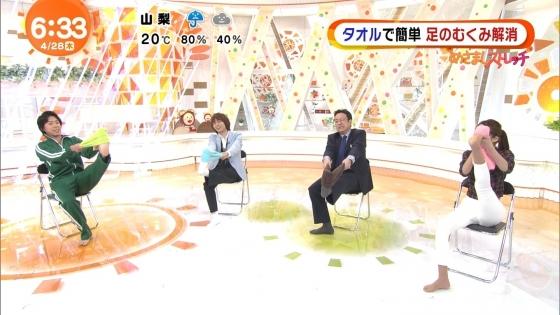 岡副麻希 黒い桐谷美玲のY字バランス的大開脚キャプ 画像24枚 8