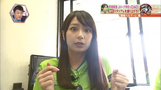 宇垣美里 Gカップ着衣巨乳をリスに狙われたキャプ 画像30枚 11