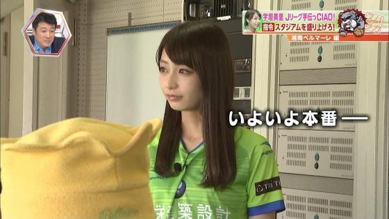 宇垣美里 Gカップ着衣巨乳をリスに狙われたキャプ 画像30枚 12