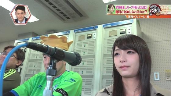 宇垣美里 Gカップ着衣巨乳をリスに狙われたキャプ 画像30枚 17