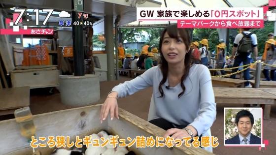 宇垣美里 Gカップ着衣巨乳をリスに狙われたキャプ 画像30枚 2