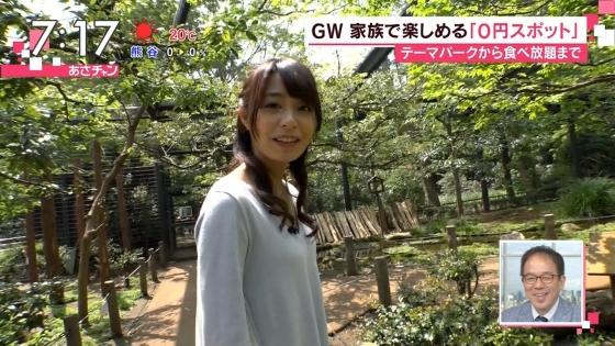 宇垣美里 Gカップ着衣巨乳をリスに狙われたキャプ 画像30枚 4