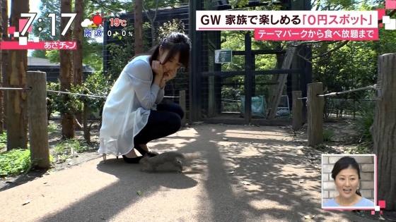 宇垣美里 Gカップ着衣巨乳をリスに狙われたキャプ 画像30枚 5
