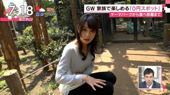 宇垣美里 Gカップ着衣巨乳をリスに狙われたキャプ 画像30枚 6