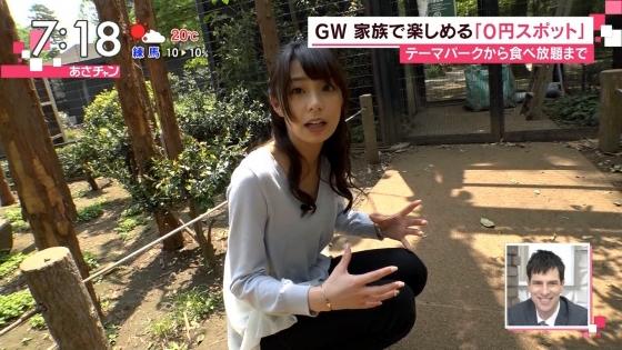 宇垣美里 Gカップ着衣巨乳をリスに狙われたキャプ 画像30枚 7