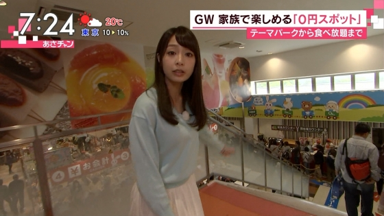 宇垣美里 Gカップ着衣巨乳をリスに狙われたキャプ 画像30枚 8