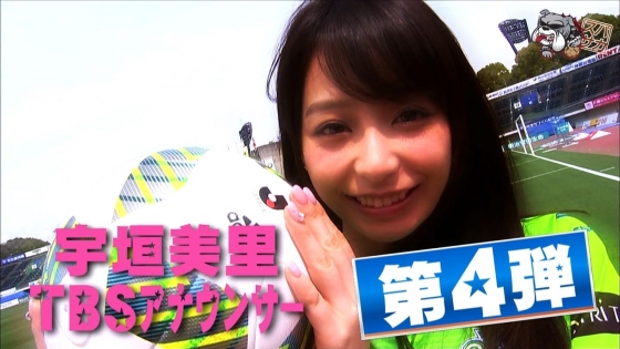 宇垣美里 Gカップ着衣巨乳をリスに狙われたキャプ 画像30枚 9