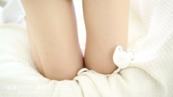 衛藤ひかり 清純クロニクルの乳首チラと大陰唇キャプ 画像30枚 11