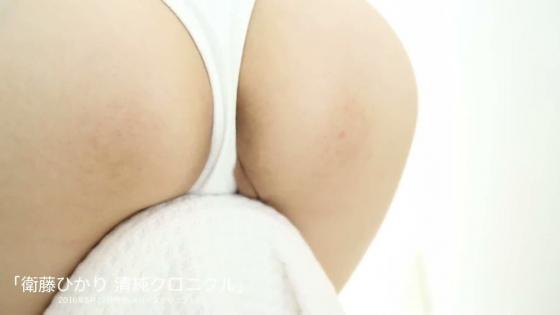 衛藤ひかり 清純クロニクルの乳首チラと大陰唇キャプ 画像30枚 9