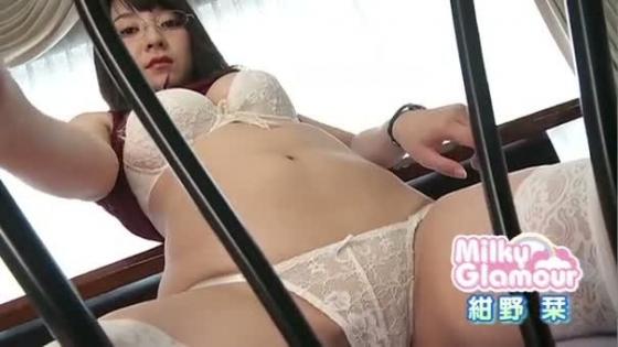 紺野栞 ミルキー・グラマーのGカップ爆乳と巨尻キャプ 画像59枚 41