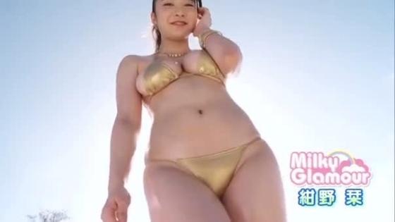 紺野栞 ミルキー・グラマーのGカップ爆乳と巨尻キャプ 画像59枚 51