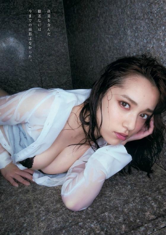 都丸紗也華 スジガネーゼのFカップバニー姿キャプ 画像21枚 11