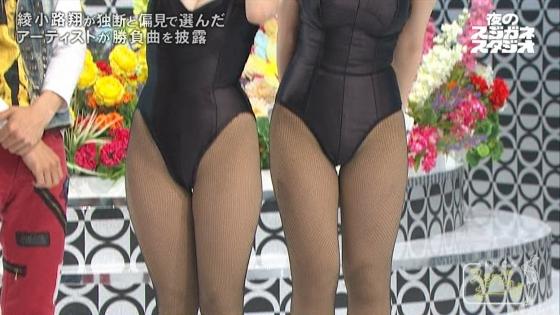 都丸紗也華 スジガネーゼのFカップバニー姿キャプ 画像21枚 3