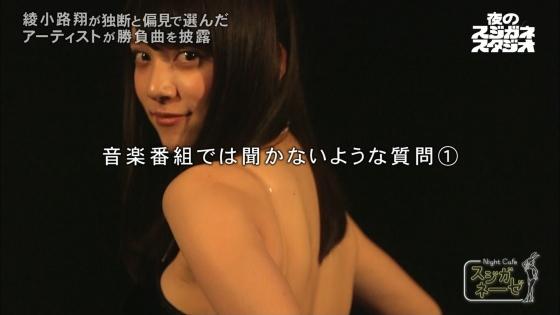 都丸紗也華 スジガネーゼのFカップバニー姿キャプ 画像21枚 5