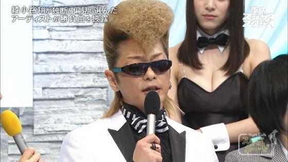 都丸紗也華 スジガネーゼのFカップバニー姿キャプ 画像21枚 8
