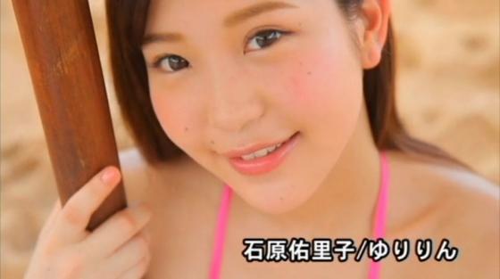石原佑里子 ゆりりんのFカップ巨乳谷間キャプ 画像45枚 11