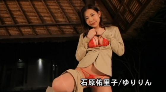 石原佑里子 ゆりりんのFカップ巨乳谷間キャプ 画像45枚 28