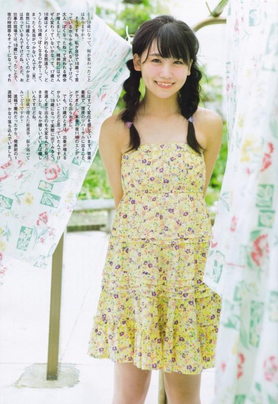 小嶋真子 たぬき顔が可愛いBカップ水着グラビア 画像26枚 12