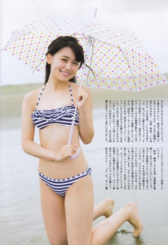 小嶋真子 たぬき顔が可愛いBカップ水着グラビア 画像26枚 14