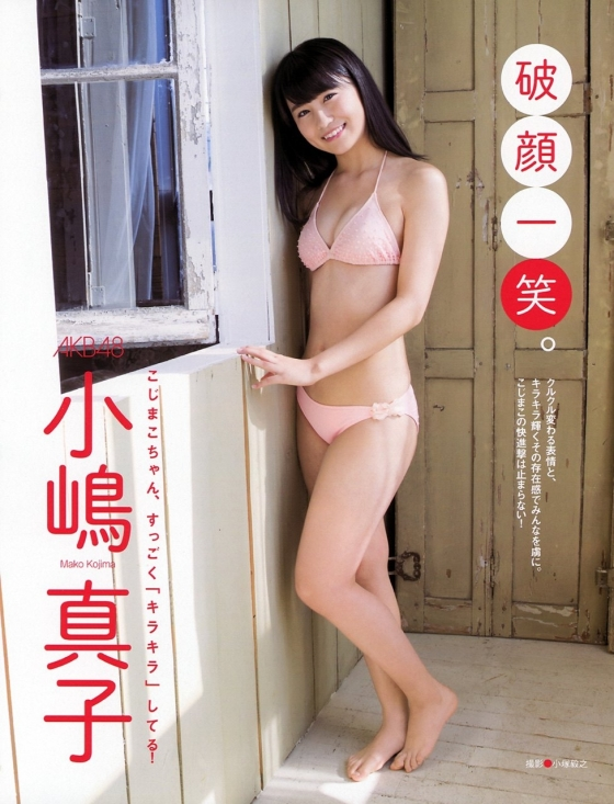 小嶋真子 たぬき顔が可愛いBカップ水着グラビア 画像26枚 19