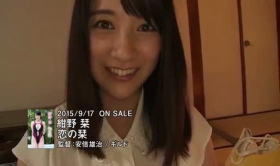 紺野栞 恋の栞のGカップハミ乳&巨尻食い込みキャプ 画像65枚 38