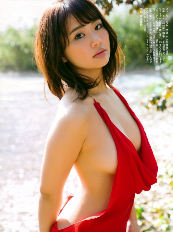 平嶋夏海 Fカップ谷間とむっちりお尻グラビア 画像39枚 5