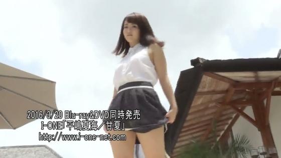 平嶋夏海 Fカップ谷間とむっちりお尻グラビア 画像39枚 9