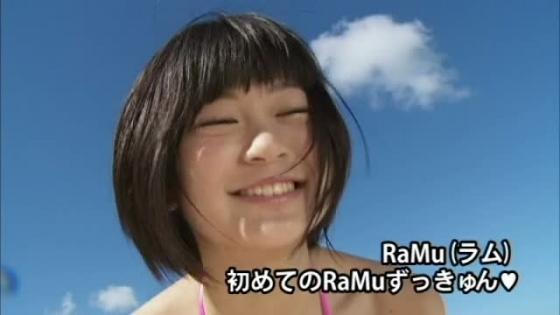 RaMu ヤングガンガンのGカップ爆乳グラビア 画像38枚 10