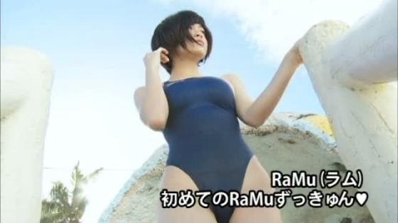 RaMu ヤングガンガンのGカップ爆乳グラビア 画像38枚 14