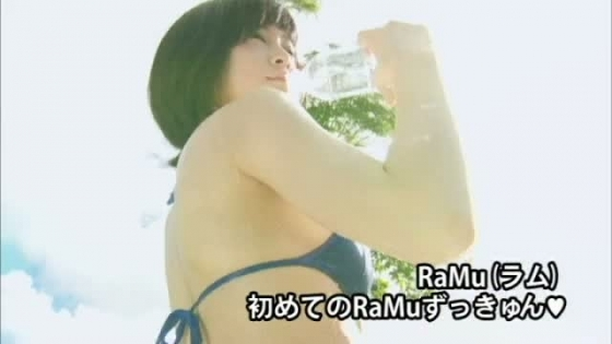 RaMu ヤングガンガンのGカップ爆乳グラビア 画像38枚 18