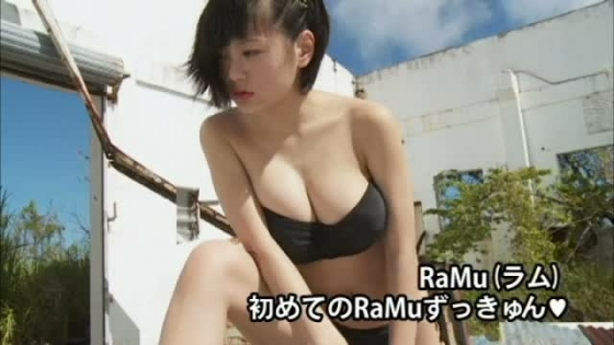 RaMu ヤングガンガンのGカップ爆乳グラビア 画像38枚 33
