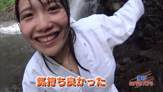 加藤里保菜 ランク王国滝行の透けブラキャプ 画像22枚 1