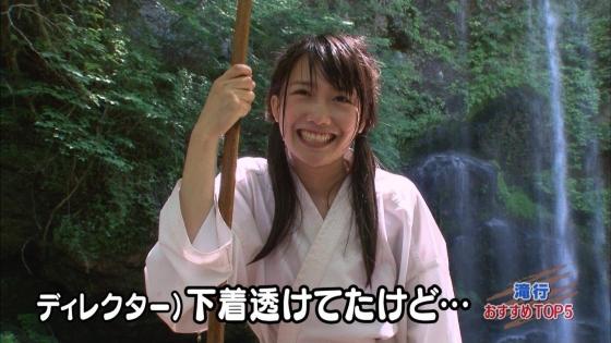 加藤里保菜 ランク王国滝行の透けブラキャプ 画像22枚 22