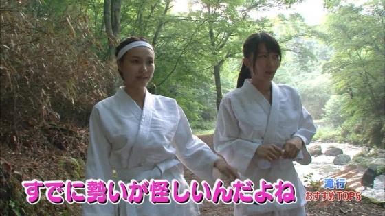 加藤里保菜 ランク王国滝行の透けブラキャプ 画像22枚 5