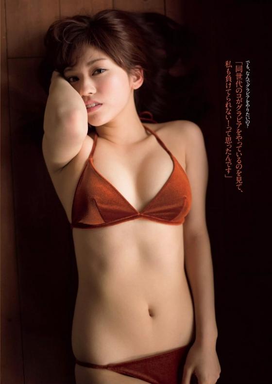 大澤玲美 れいぴょん~Bare me tender~のFカップ谷間キャプ 画像26枚 25