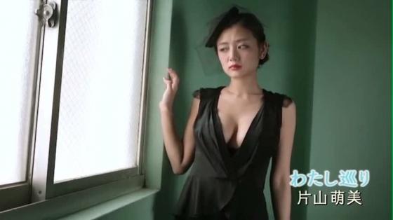片山萌美 DVDわたし巡りのソフマップPRイベント 画像62枚 52