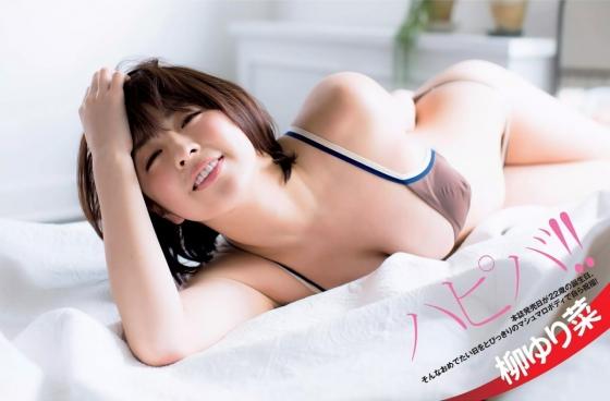 柳ゆり菜 フライデーのEカップノーブラ最新グラビア 画像25枚 23
